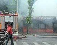 Сгорело бывшее кафе «Магоните»