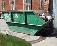 Куча отходов не уменьшается, зловоние усиливается