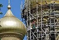 Обновляют Свято-Никольский собор