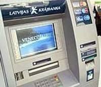 У Сбербанка еще один мини-банк