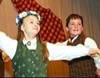 Детская танцевальная мельница