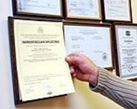 Докторат Атике получил высокое признание
