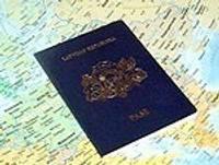 Паспорт надо брать с собой!