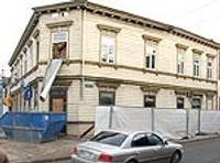 Обновляют здание на улице Тиргоню
