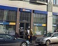 TV – Жители: Будем искать другие почтовые отделения в городе