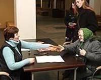 Лиепайчане подписываются за изменения в Конституции