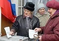 На российских выборах