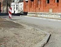Улицу Лайвиниеку обновят не полностью