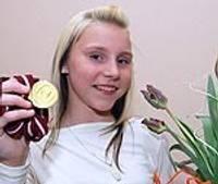 Орнамент и золотая медаль