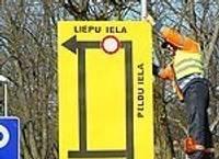 Скоро начнется реконструкция улицы Лиепу