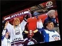 Фанаты хоккея собираются вместе