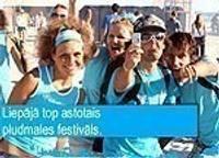 Гимн пляжного фестиваля «TELE2 BALTIC BEACH PARTY» выходит в народ