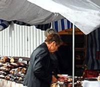 Рынок «Рамава» закроют, имущество продадут