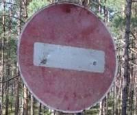 Без согласования установлен самодельный дорожный знак