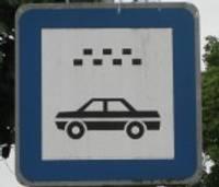 Штраф не отменен, ибо дорожные знаки нужно соблюдать