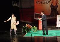 Спектакль «НЕНОРМАЛЬНАЯ» в Лиепае 25.02.2011