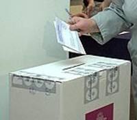 Референдум по роспуску Сейма состоится 23 июля