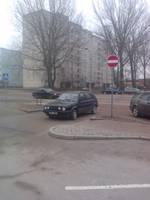 Бабка припарковалась :)