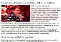 Угрозы Агешину: ПБ не нашла состава преступления