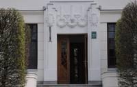Дополнено (16:05) – Полиция провела обыски в кабинетах и домах руководства «ЛМ»; задержанных пока нет