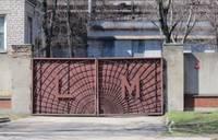 «ЛМ» просит защиты от кредиторов