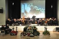 Концерт в память музыканта