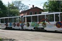 Снова будет «Трамвай культуры»