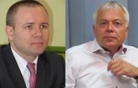 Дополнено – Коалицию составят Лиепайская партия и Центр согласия