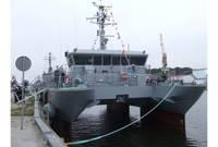 Морские силы торжественно получают новый корабль