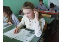 Комиссия Сейма одобрила поправки к закону об образовании