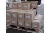 Пакеты с продовольствием будут распределять по рабочим дням