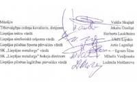 Просят президента взять под надзор спасение «Лиепаяс металургс»