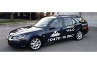 Такси в Швеции будут заказывать через Лиепаю