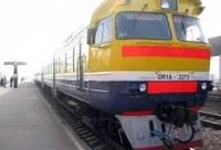 Поезд с молотка