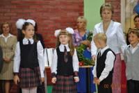 Открытие учебного года во 2-ой школе