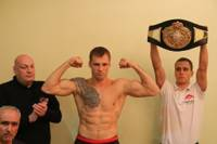 В боксе ставки на пояс чемпиона