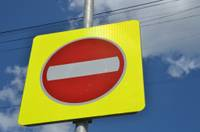 Закрыт перекресток улиц Ганибу и Кунгу