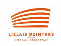 «Лиелайс дзинтарс» объявляет концерты