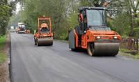 Обновляют дорогу в аэропорт