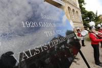 Открыта памятная табличка у бывшего здания техникума