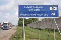 Появятся знаки – радары, показывающие скорость машин