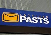 В Эзеркрасте почта в новом месте