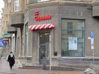 Citadele надеется привлечь капитал от иностранных инвесторов