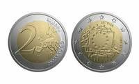 Банк Латвии выпускает новую монету достоинством 2 евро