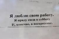 Опрос: 70% латвийских работодателей не хватает квалифицированных работников