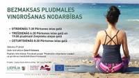 Бесплатные занятия гимнастикой на лиепайском пляже