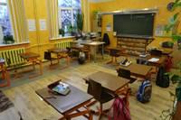 Ремонтировать школы будет «Вега-1»