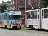 Обокрали в трамвае