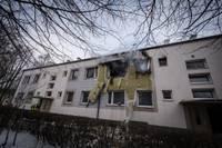 Расследуют взрыв газа в Нице