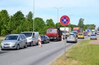 Отремонтирована дорога до литовской границы